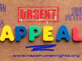 urgent apeal
